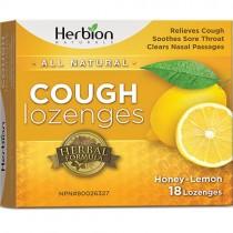Herbion Cough Lozenges, Honey-Lemon